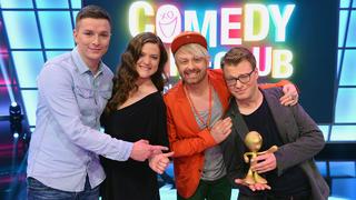 """""""Gut zu Vögeln""""/""""Horror""""/""""Promillionäre"""" bei TV NOW"""