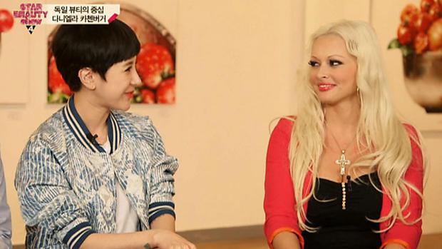 Daniela in korea und japan aus daniela katzenberger online for Spiegel tv magazin sendung verpasst