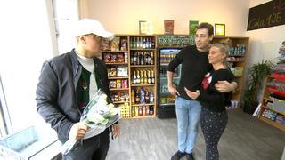 Köln 50667 (Folge 1551) bei TV NOW
