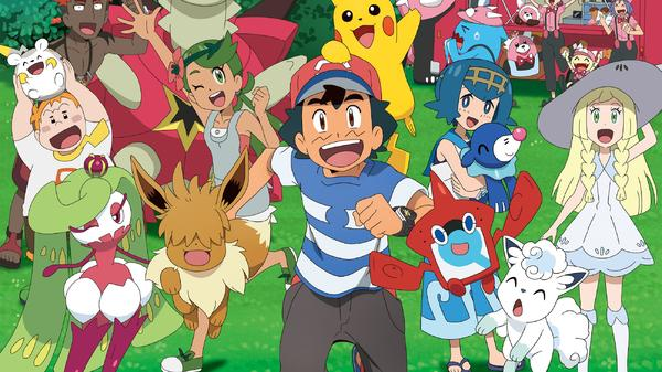 Pokémon - Die TV-Serie: Sonne & Mond - Ultra-Legenden