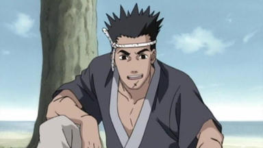 Naruto - Das Land, In Dem Einst Ein Held Lebte