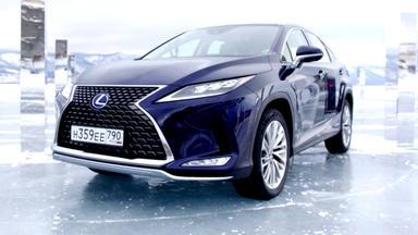 Auto Mobil - Thema U.a.: Der Lexus Rx 450h Mit Hybridtechnologie